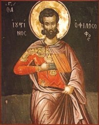 St+Justin+Martyr+3.png (319×400)